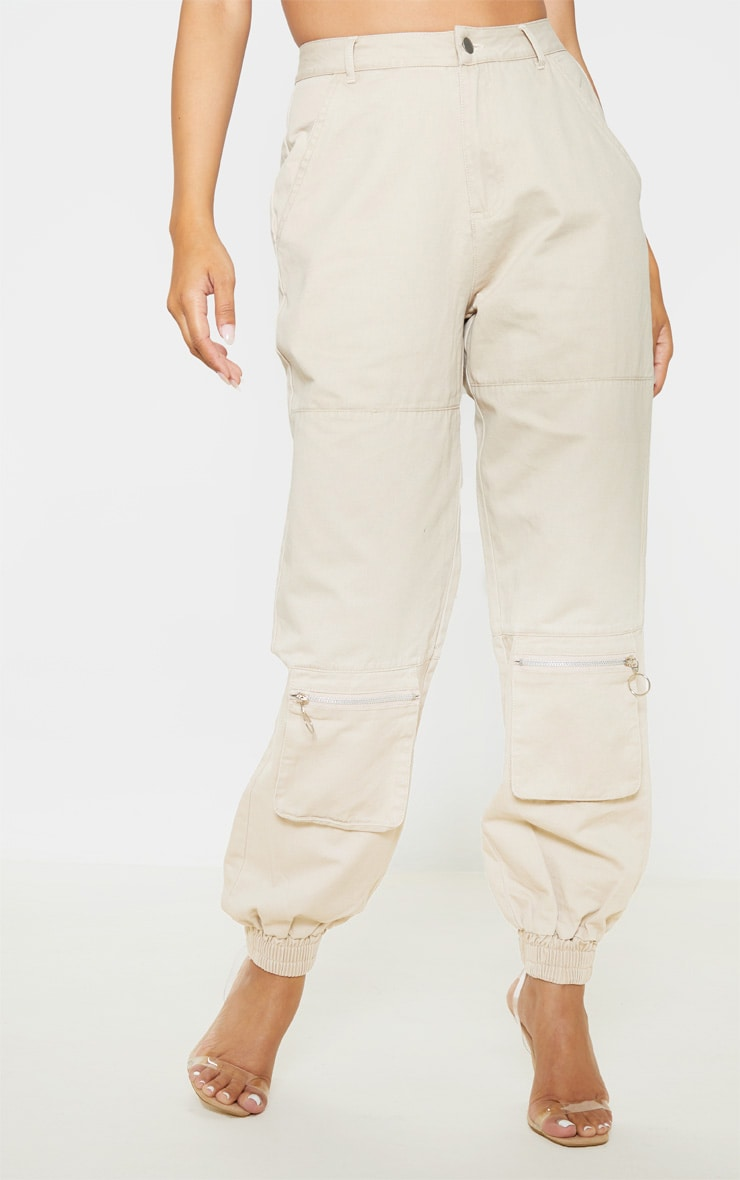 Sand Front Zip Pocket Elastic Cuff Jeans 2