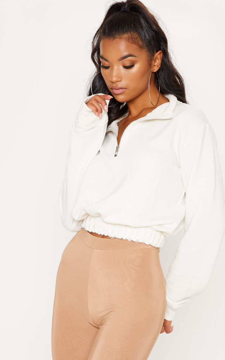 Cream Zip Up Sweater 1