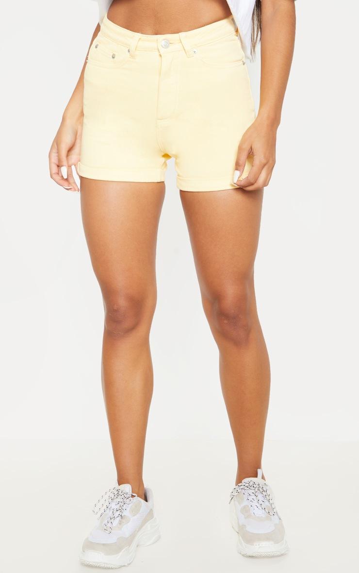 Yellow Turn Up Mom Shorts 2