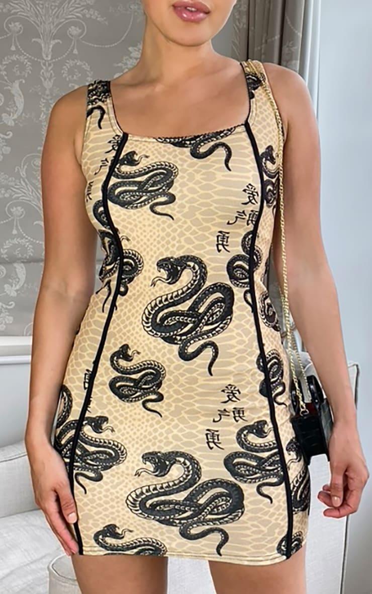 Nude Snake Print Frill Trim Binding Bodycon Dress 3