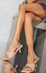 Nude Square Toe Low Heeled Mules 1