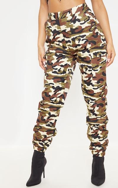 Stone Camo Print Cargo Trousers