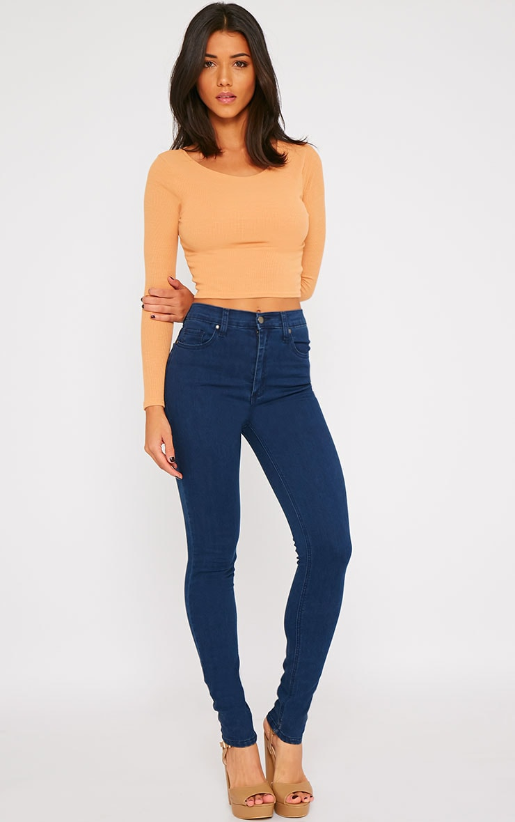 Beverly Dark Wash High Waist Jeans 1
