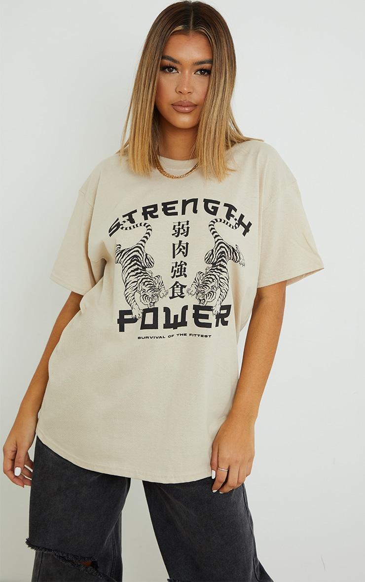 Sand Strength Power Tiger Print T Shirt 1