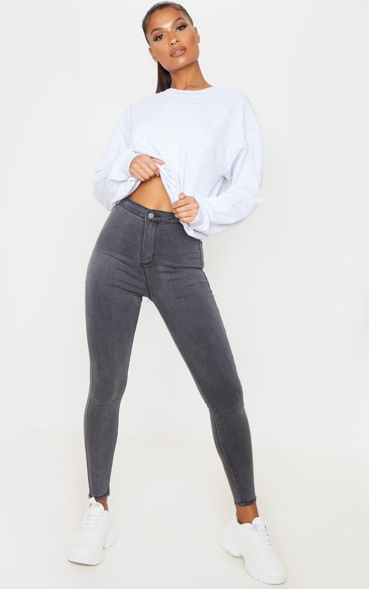 PRETTYLITTLETHING Grey Disco Skinny Jeans 1