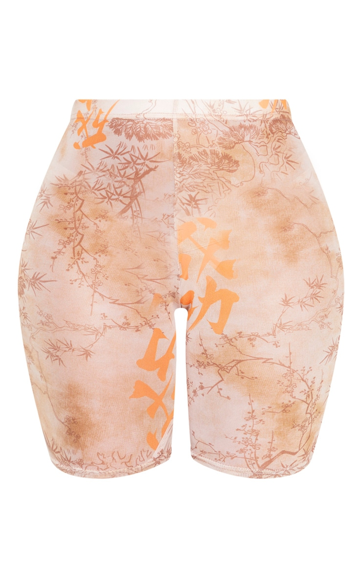 Nude Oriental Printed Mesh Bike Short 3
