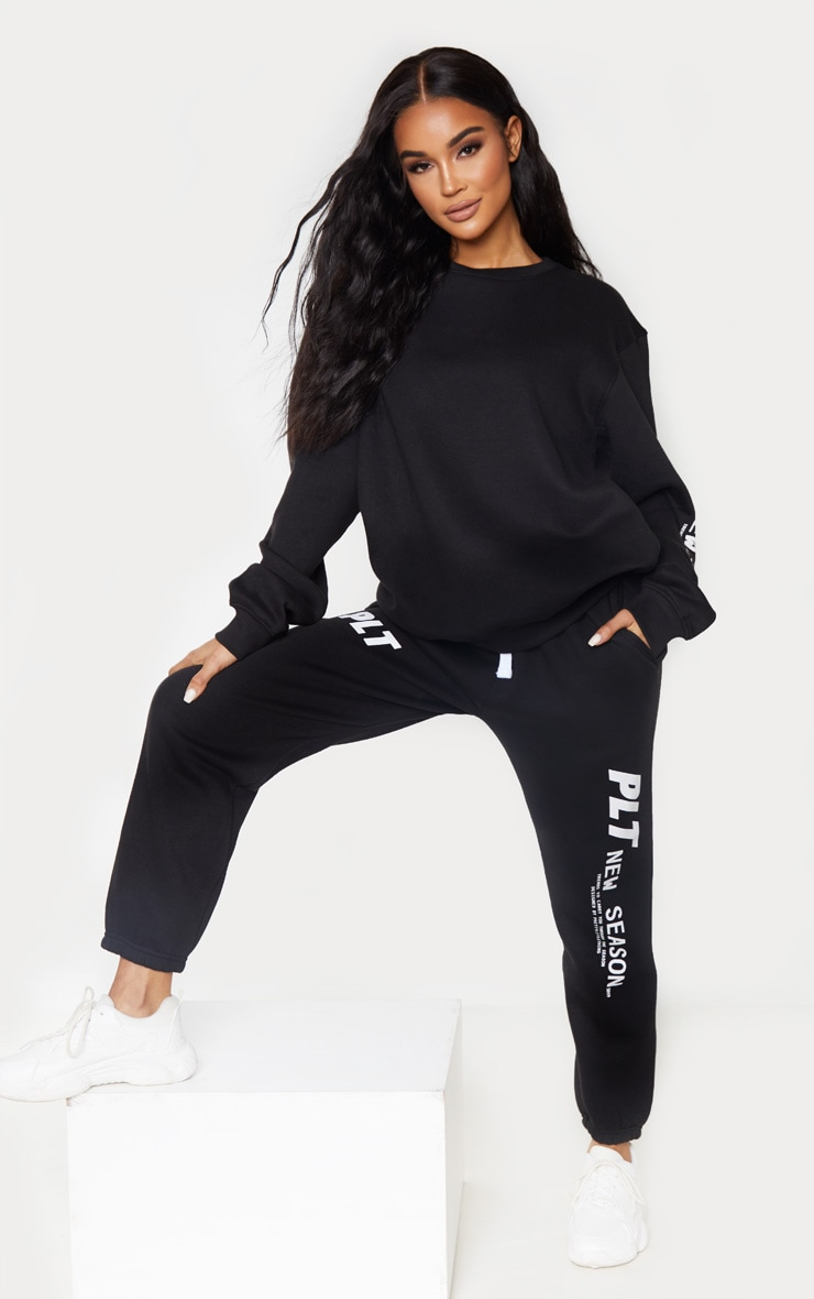 PRETTYLITTLETHING Black New Season Jogger 1