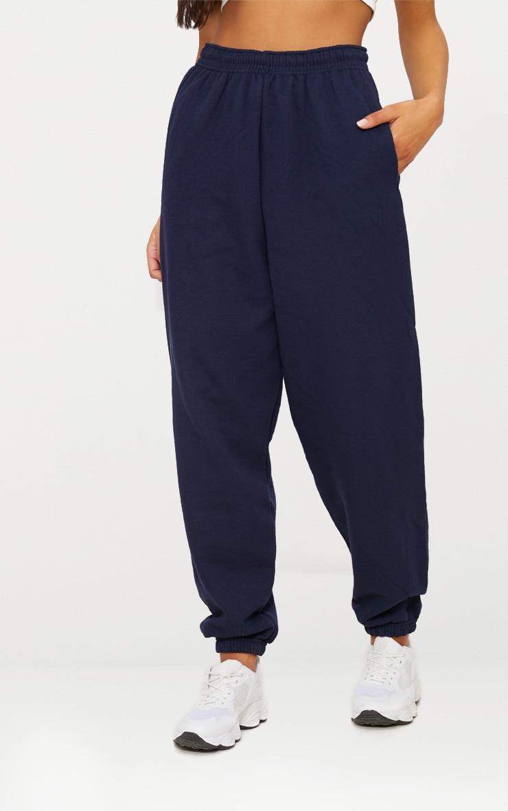 Navy Blue Casual Sweatpants 4