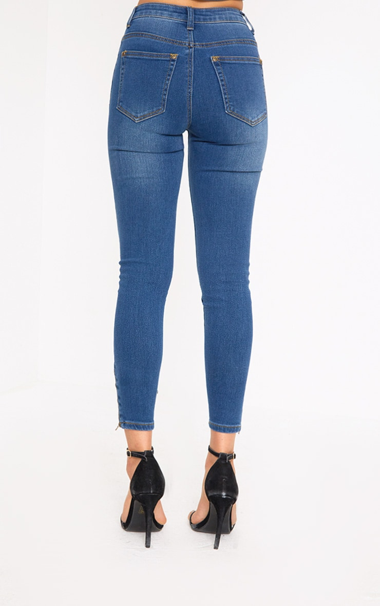 Petite Midwash Ankle Grazer Skinny Jean 4