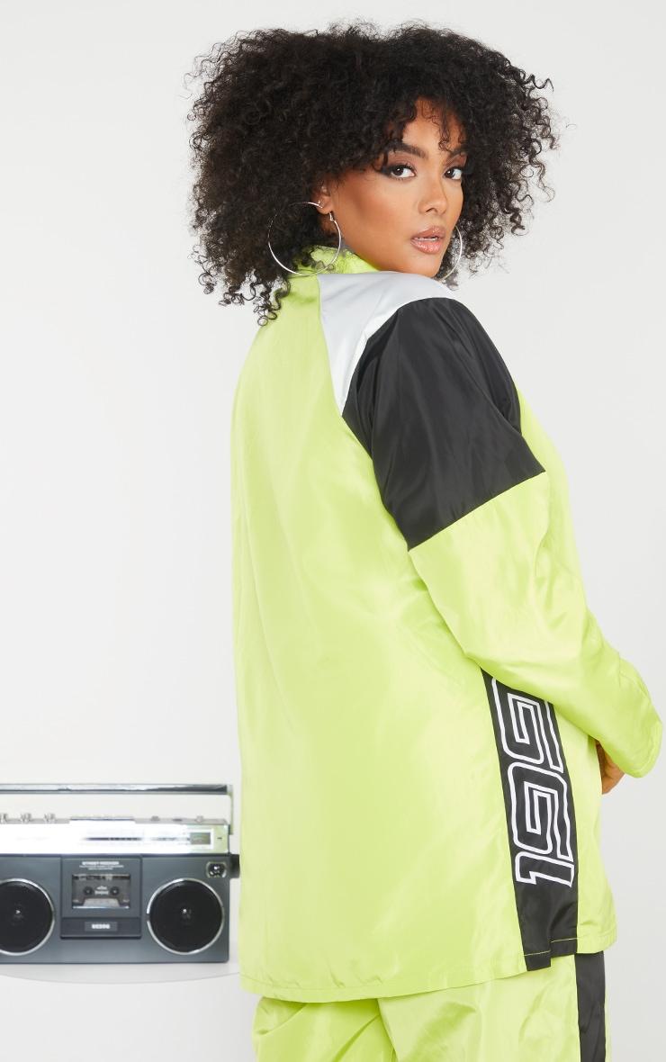 Plus Yellow Nylon 1997 Oversized Sports Jacket 3
