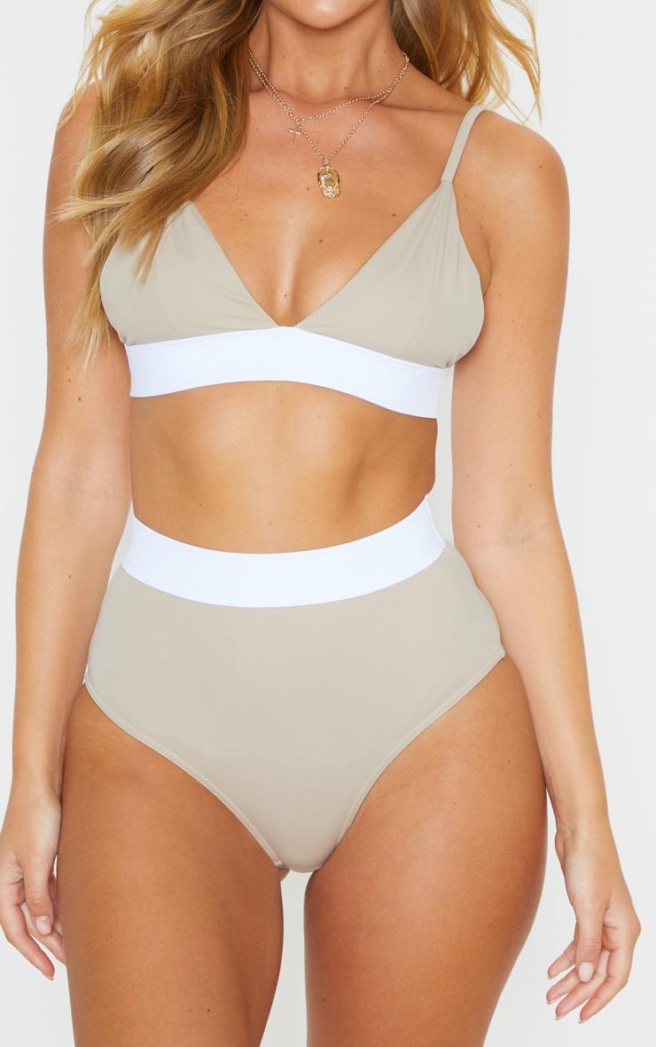 Nude Contrast High Waist Bikini Bottom 1