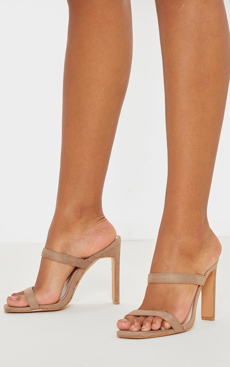 Nude Twin Strap Flat Heel Mule Sandal 2