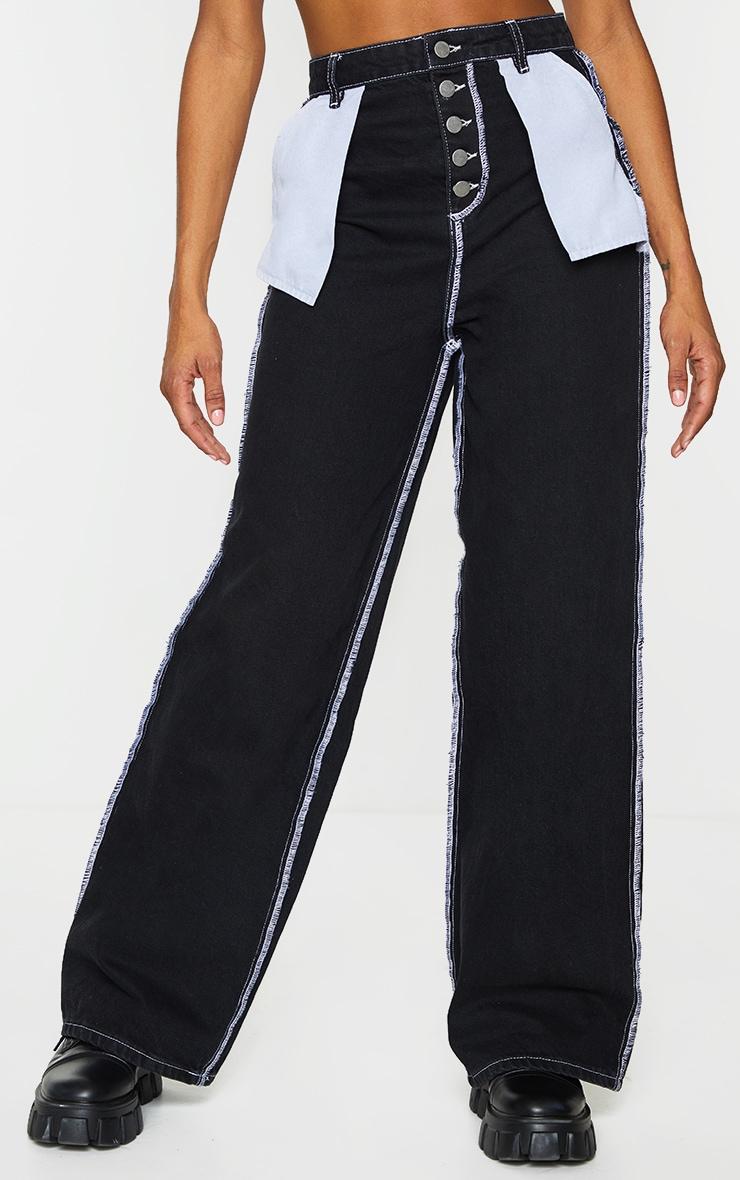 Black Wide Leg Denim Jeans 2