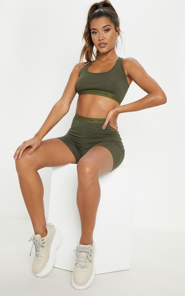 PRETTYLITTLETHING Khaki Tape Bike Short 5