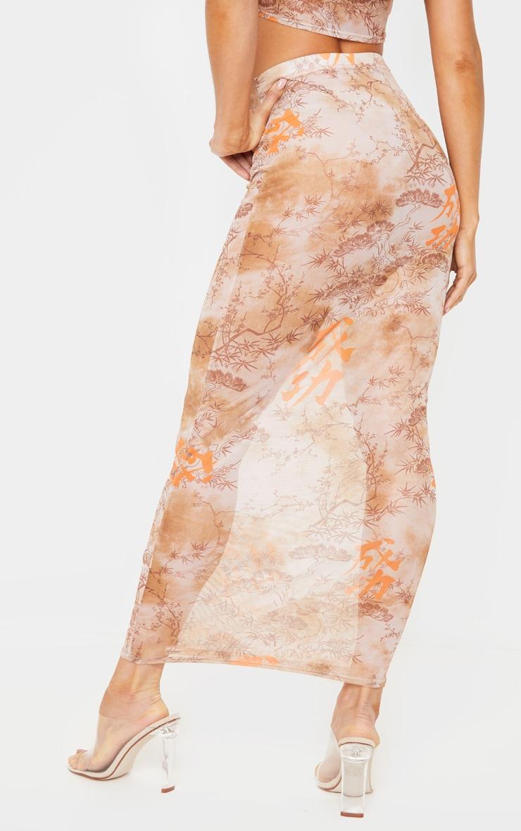 Nude Oriental Mesh Midaxi Skirt 4