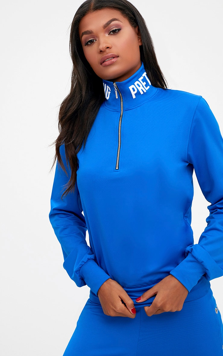 PRETTYLITTLETHING Cobalt Zip Front Sport Sweater  1