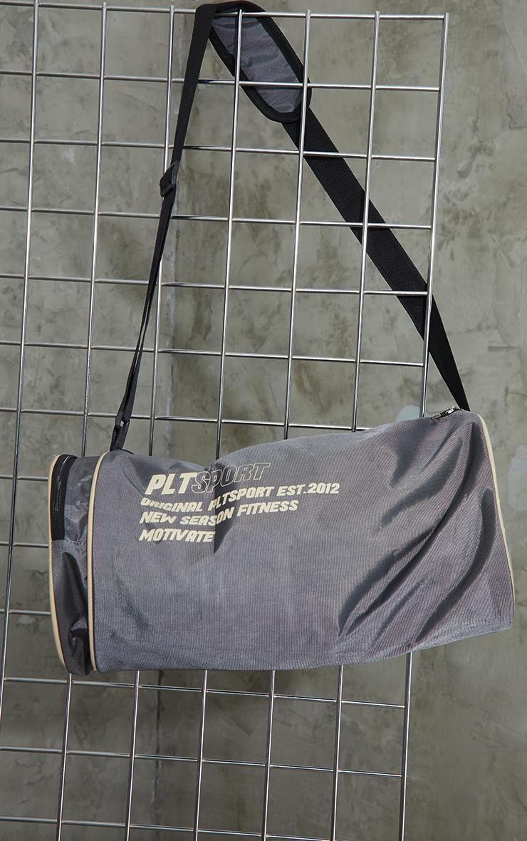 PRETTYLITTLETHING Charcoal Sports Duffle Bag 2