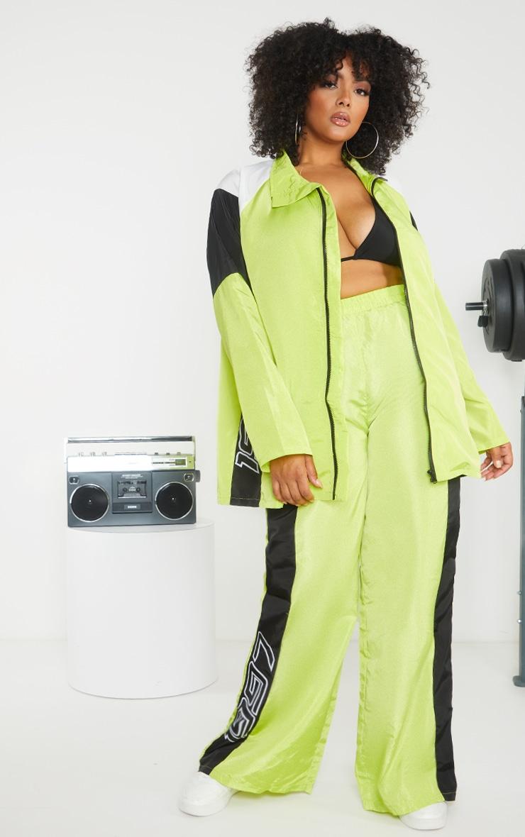 Plus Yellow Nylon 1997 Oversized Sports Jacket 4