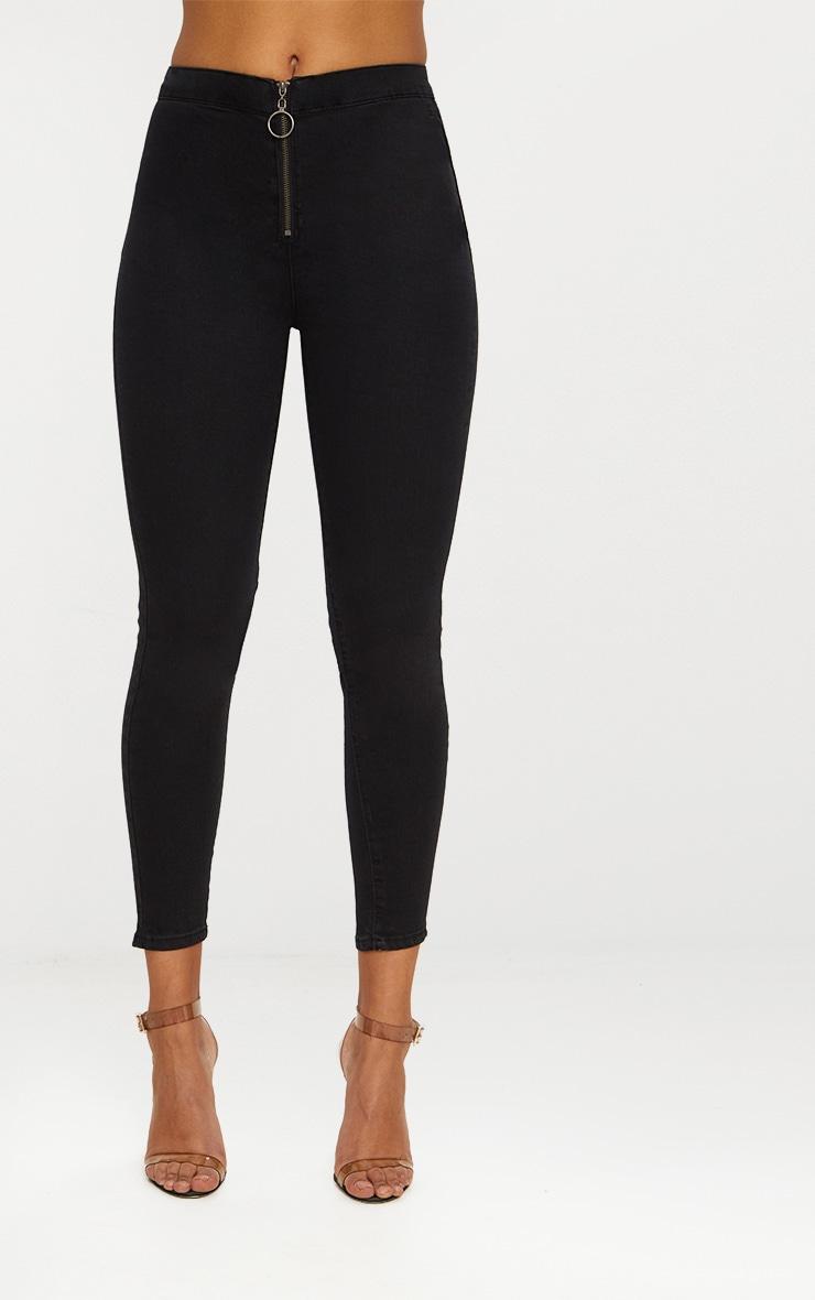 Black Zip Pull Detail Skinny Jean  2