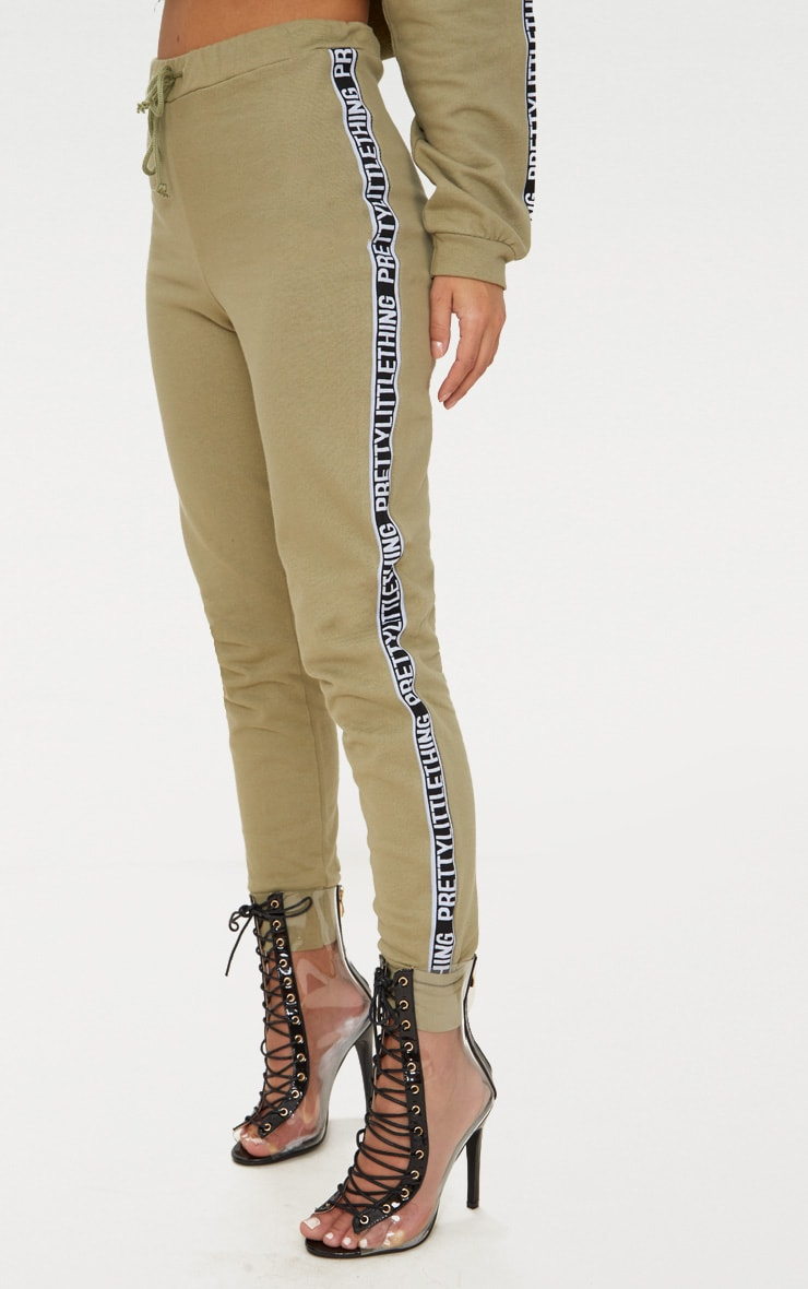 PRETTYLITTLETHING Petite Sage Joggers 2