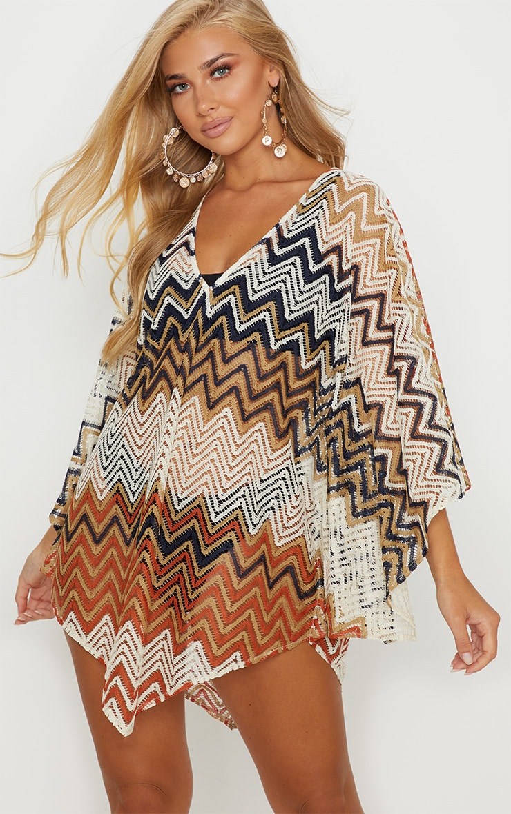 Burnt Orange Chevron Knit Beach Cover Up