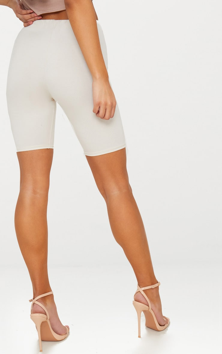 Cream Cotton Stretch Cycling Shorts  5