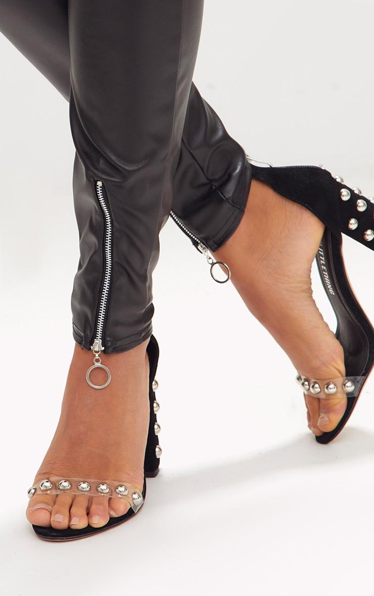 Black Faux Leather Zip Front Legging 5