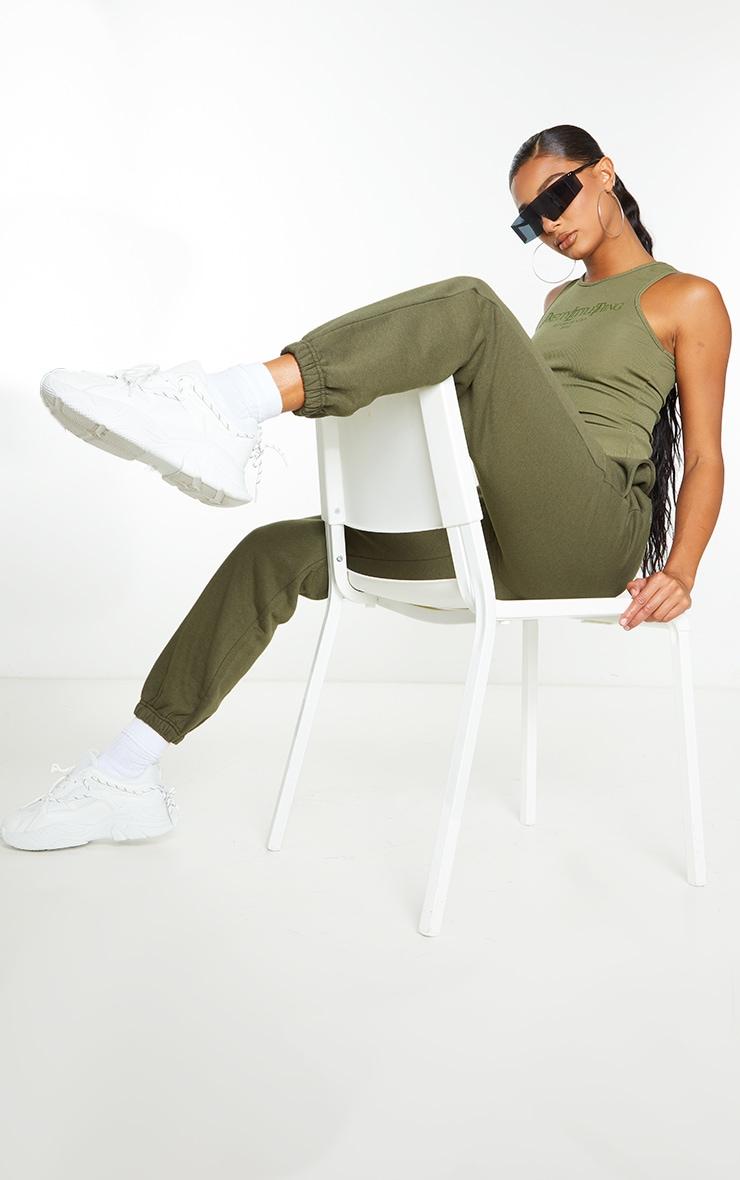 Khaki Basic Cuff Hem Jogger 1