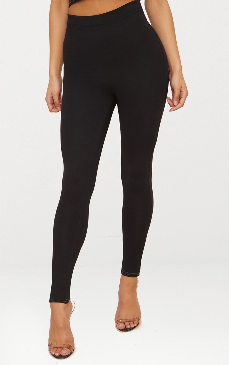 Black Contour Seam Push Up Leggings 2