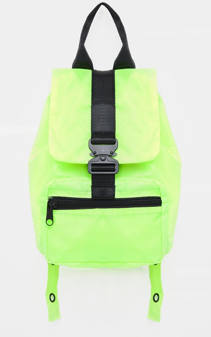 Neon Yellow Sporty Nylon Rucksack 2