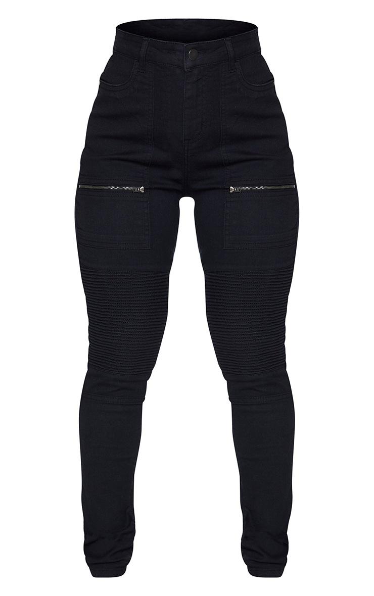 Shape Black Zip Detail Biker Skinny Jeans 5
