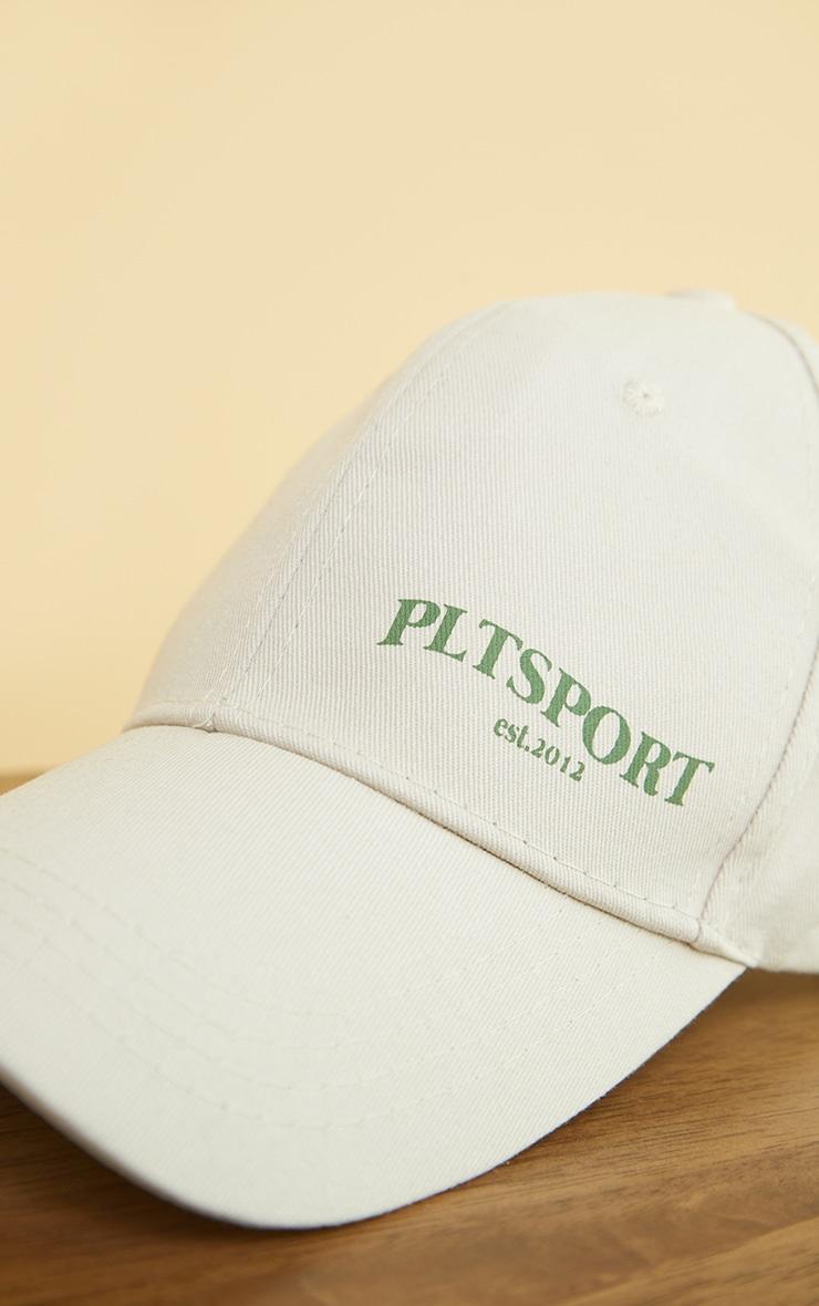 PRETTYLITTLETHING Cream Sports Cap 3