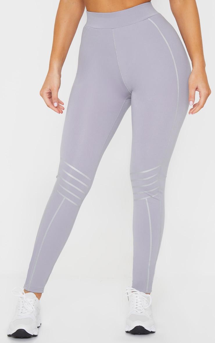 Grey Line Detail Gym Legging 2