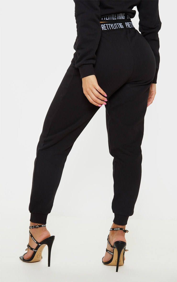 PRETTYLITTLETHING Petite Black Lounge Track Pants 4