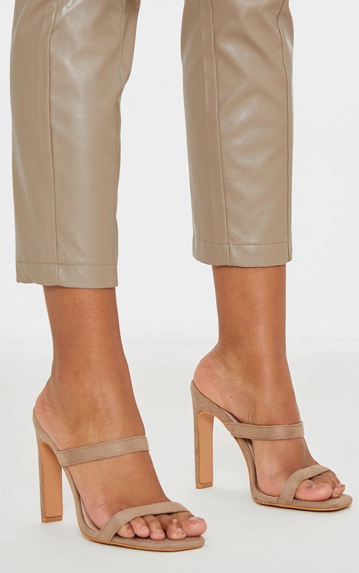 Nude Twin Strap Flat Heel Mule Sandal 1