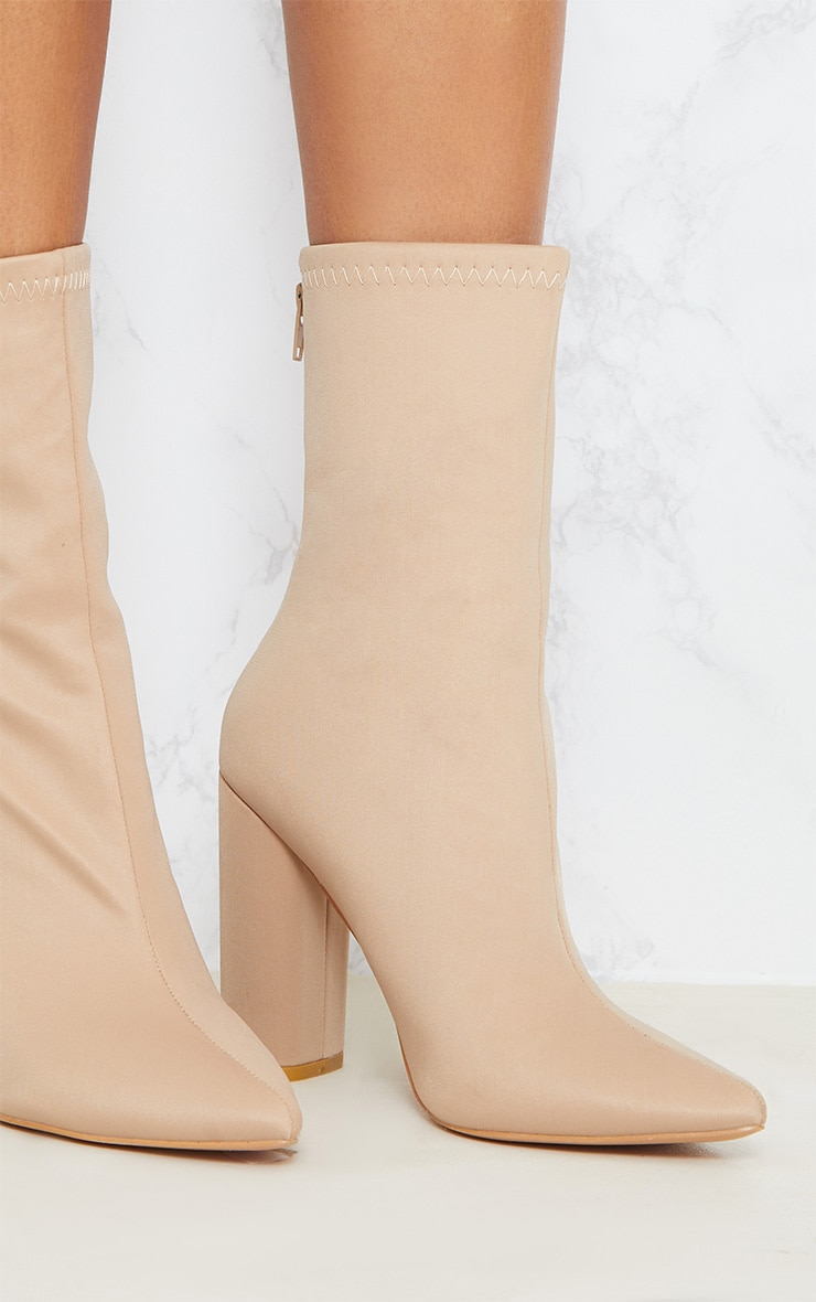 Addie Nude Neoprene Pointed Sock Boots 5