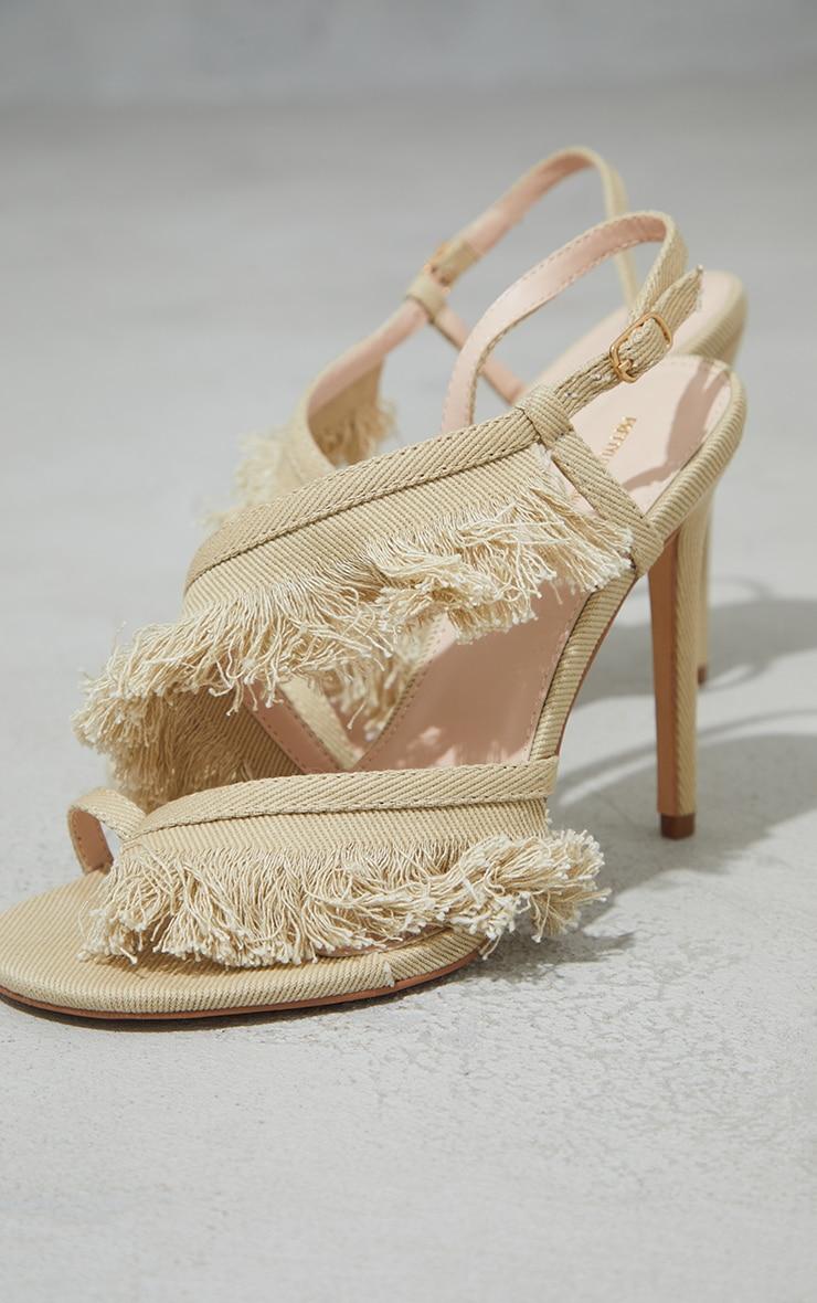 Natural Woven Fringe Toe Loop High Heeled Sandals 4