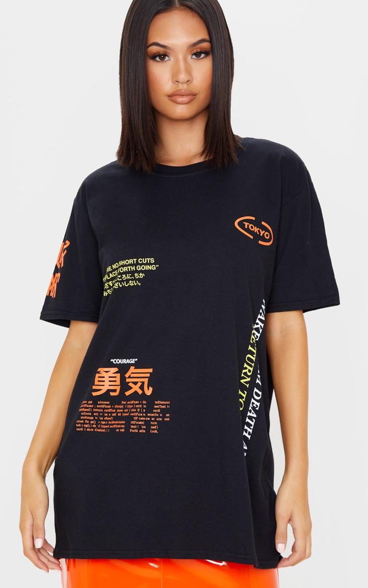 Black Tokyo Print T Shirt 4