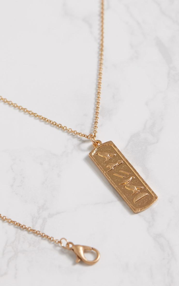 Gold Renaissance Symbol Pendant Necklace 4