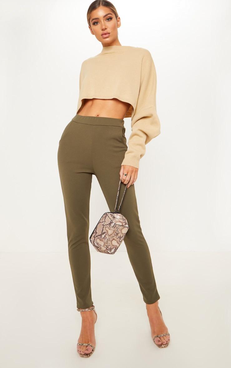 Khaki Skinny Trouser