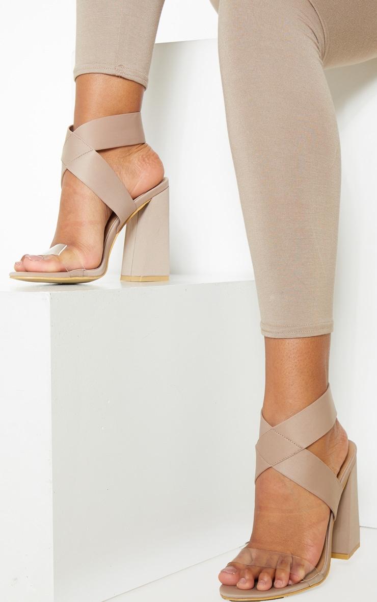 Nude Elastic Block Heel Sandal 1
