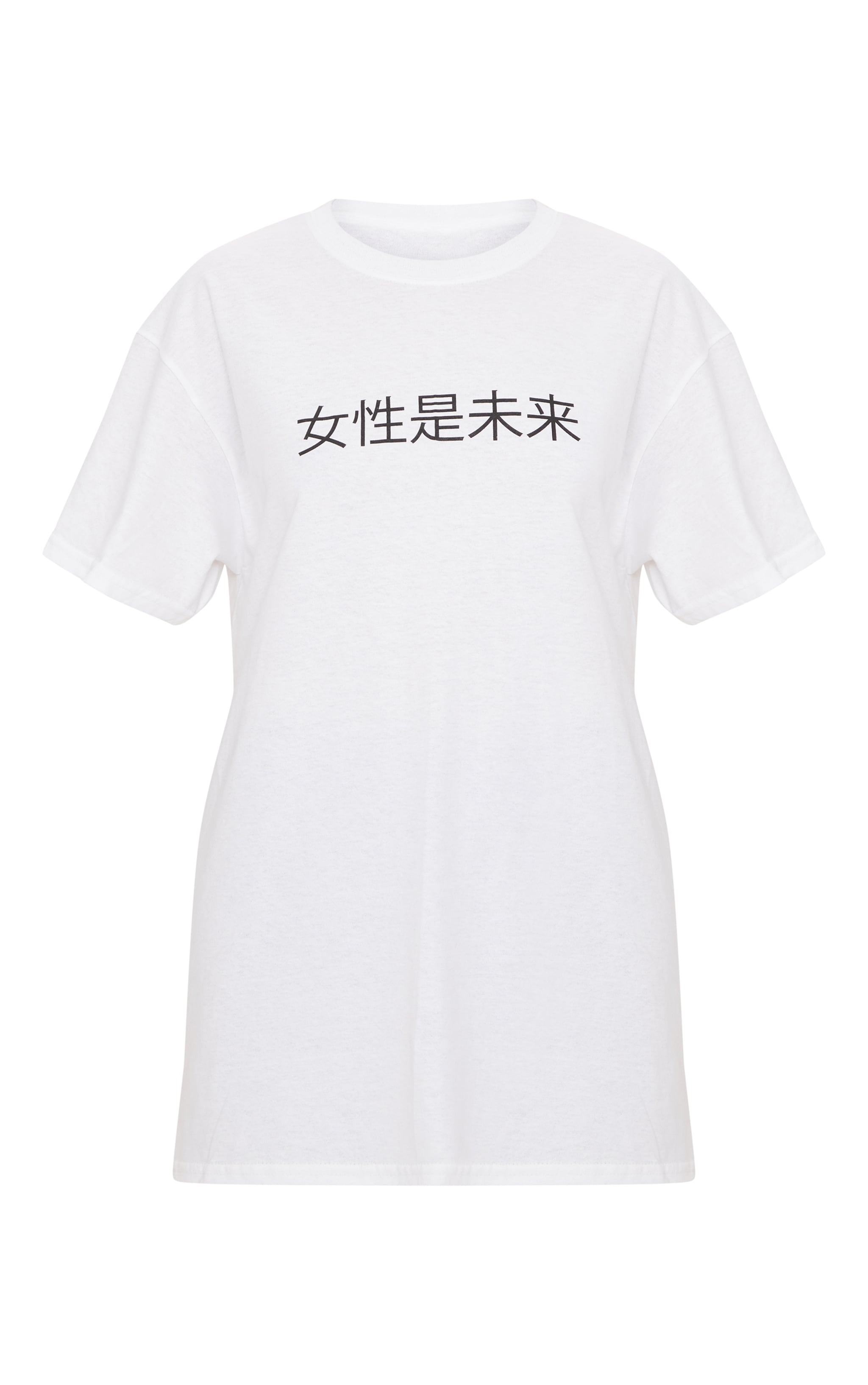 White Chinese Slogan Oversized T Shirt  3