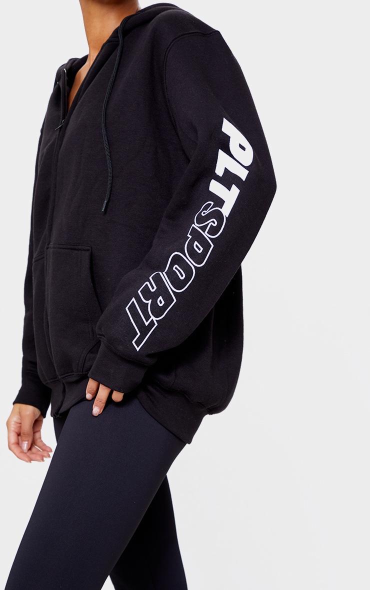 PRETTYLITTLETHING Black Zip Up Sport Hoodie 4
