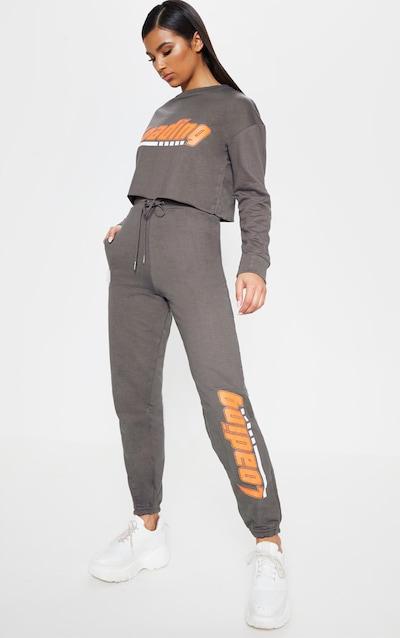 Charcoal Grey Loading Slogan Cuff Jogger 4863650214