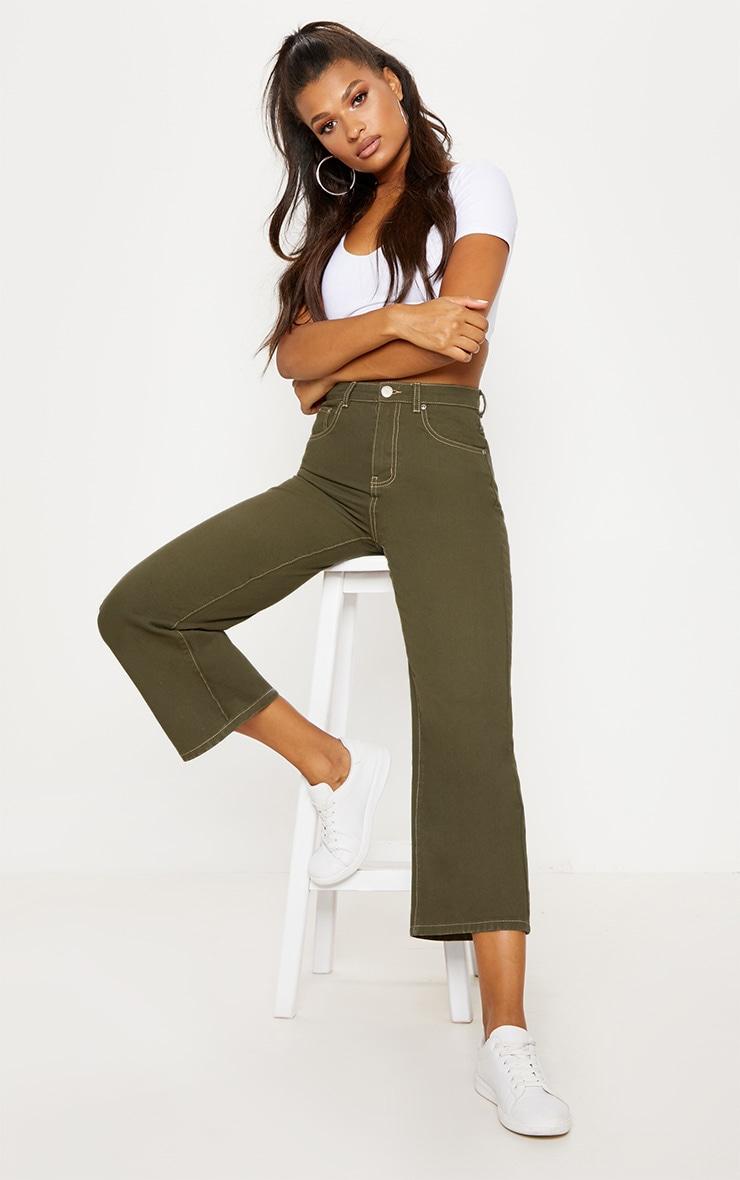 Khaki Wide Leg Utility Jeans  1
