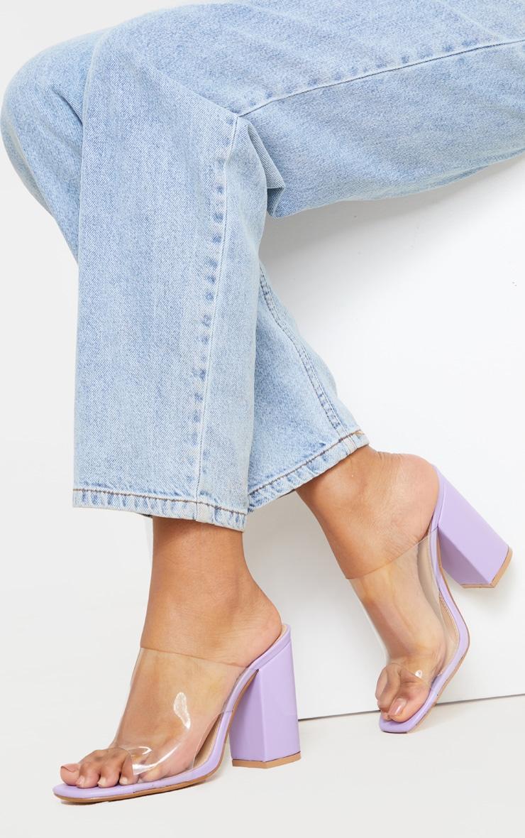Lilac Square Toe Block Heel Clear Mules 2