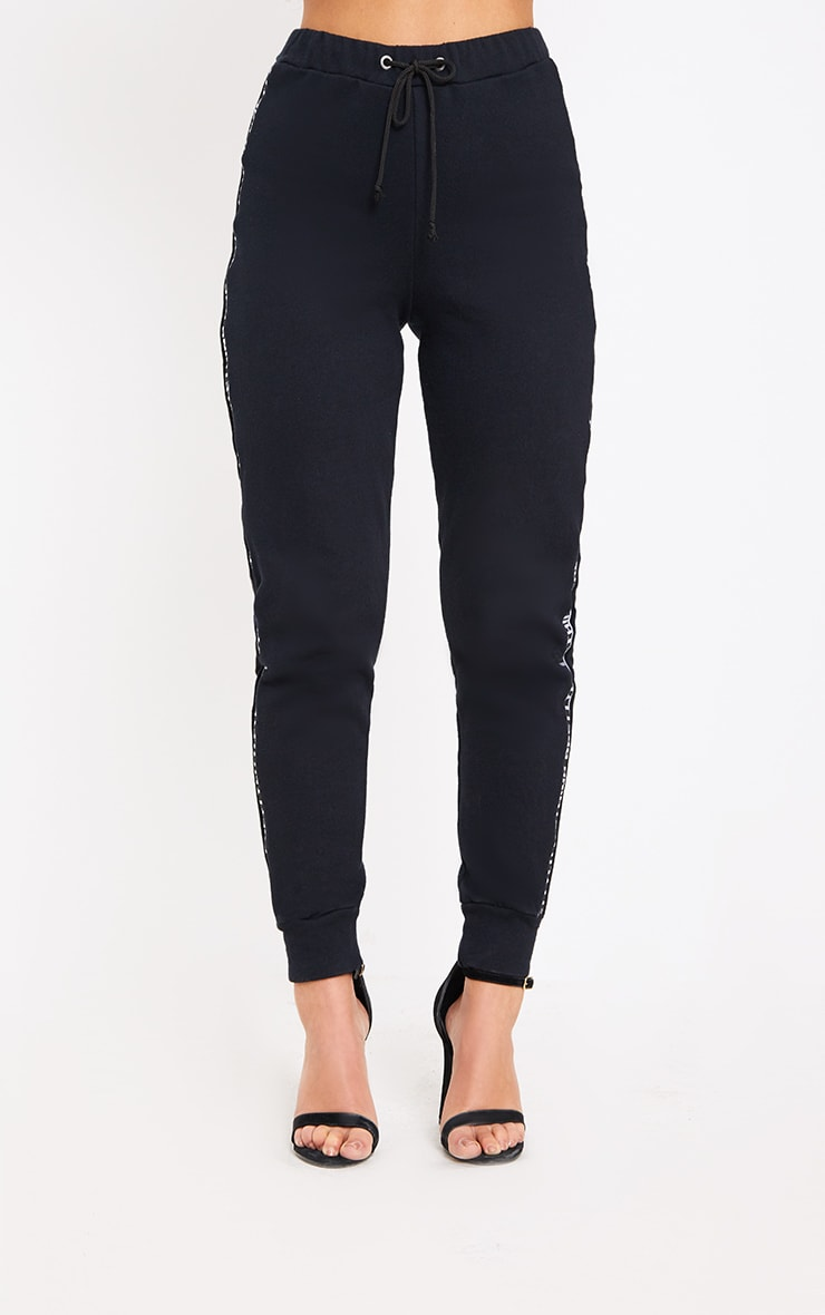 PRETTYLITTLETHING Petite Black Track Pants 2