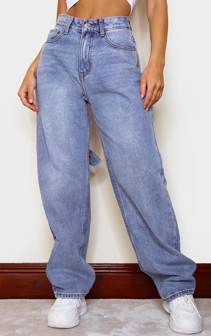 Mid Blue Wash Extreme Bum Split Baggy Boyfriend Jeans 2