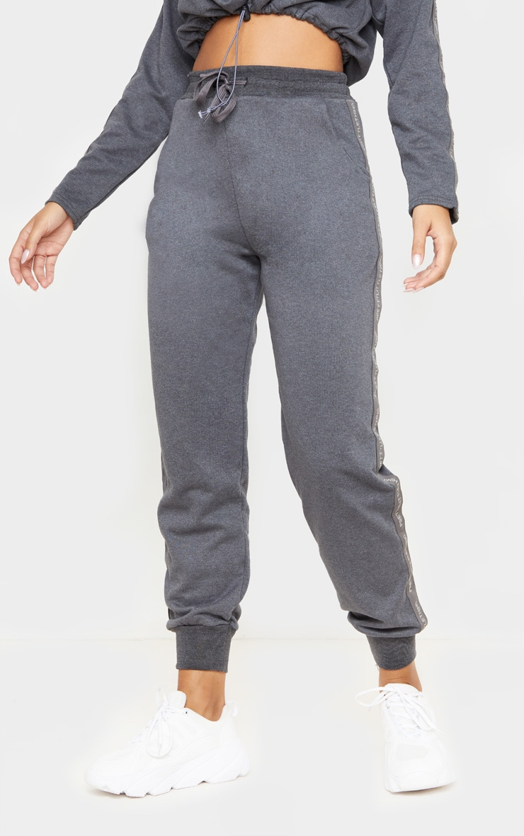 PRETTYLITTLETHING Charcoal Basic Jogger 2