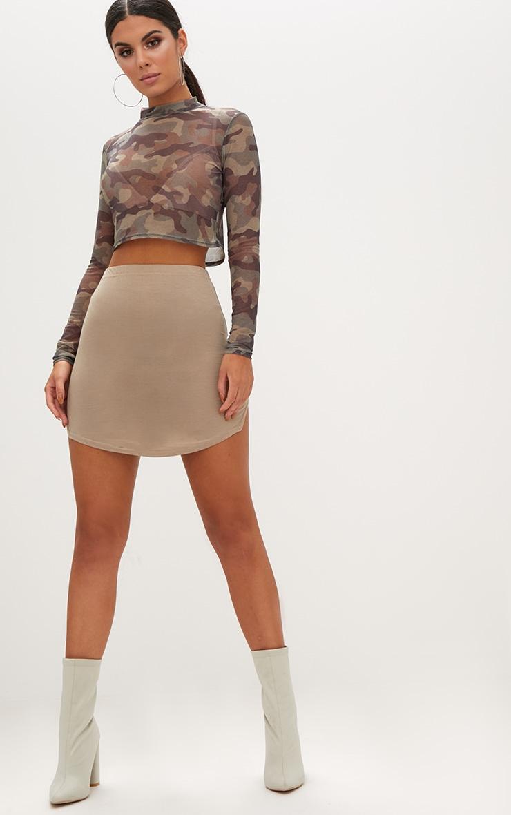 Taupe Double Side Split Mini Skirt  4